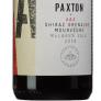 Paxton Organic GSM 2018