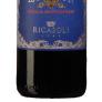 Rocca Guicciarda Riserva 2016, Chianti Classico
